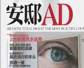 mtmdesign_el-ocho_ad_magazine_02