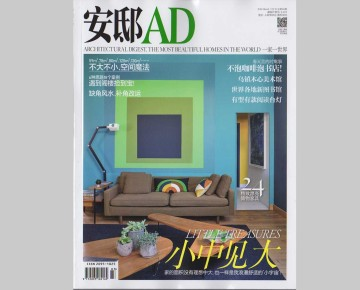 T50-AD-MAGAZINE-WEB-22