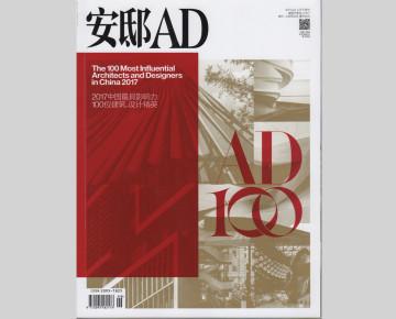 ad100-02